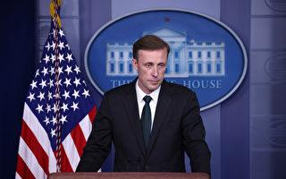 白宮:塔利班承諾「安全通道」 允平民撤離