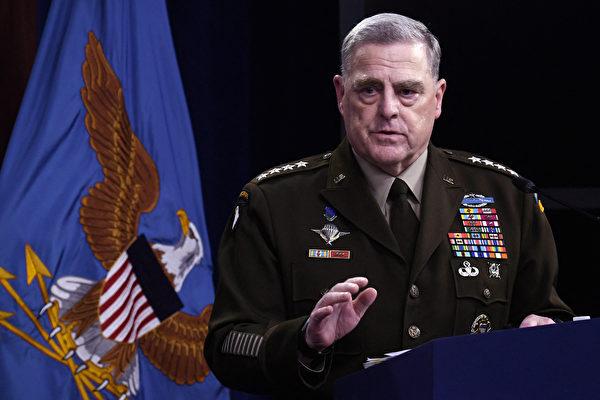 美国最高军事将领私通北京?米利书面回应