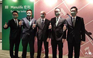 宏利香港:上半年核心盈利增16%