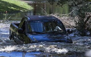 热带风暴袭北卡酿洪水和停电灾情 35人失踪