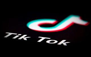 TikTok韩国大促销 专家:中共欲利用干涉韩大选