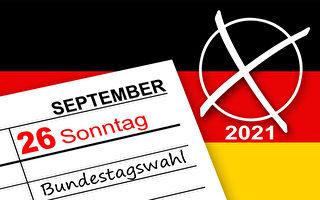 德國大選:近半民眾對三候選人「都不滿意」