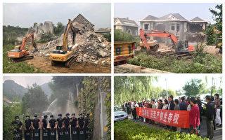 北京八达岭山庄遭强拆 业主:政府卸磨杀驴