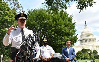 美国会炸弹威胁案 嫌疑人投降 警方确认身份