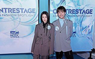 香港國際時尚匯展 下月開實體展