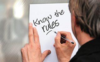 4級封鎖下 雇主和雇員不得不知的法律規定