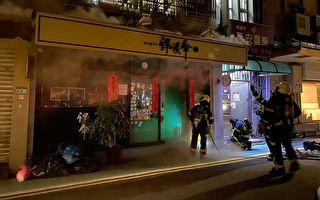 發生火警 港人保護傘餐廳:損失慘重