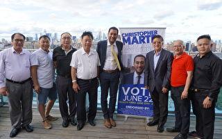 民主党市议员候选人马泰举办筹款活动