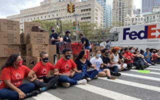 州參議會聽證會  房客阻路示威