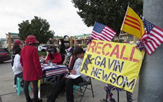 洛市两居民提告 试图阻止罢免纽森特别选举