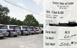 田納西州顧客表敬意 幫22名警察付餐費