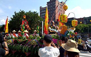 基隆中元祭迎斗燈遊行  繞境祈福好熱鬧