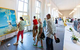 德國杜塞爾多夫舉辦真善忍藝術展 獲高度讚譽