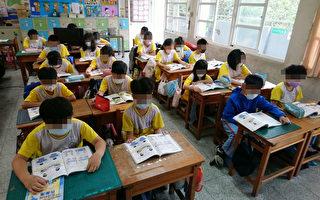 台北市12歲以下若停課隔離 需陪同者