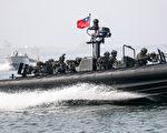中共軍隊威脅未減 台專家籲整頓兵役