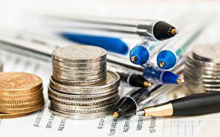 四大超值 讀懂大紀元「價格與價值」的轉換率