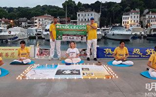 土耳其法輪功學員傳真相 民眾簽名反迫害