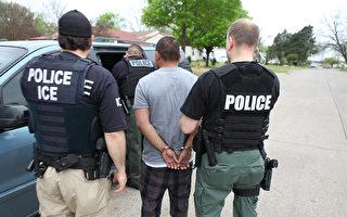 聯邦法官禁拜登政府限制逮捕非法移民行動