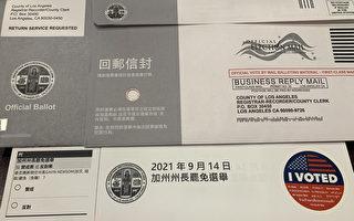 罷免紐森選舉 選民憂郵寄選票信封洞口洩密