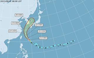 颱風奧麥斯形成 22日最靠近台灣 路徑曝光