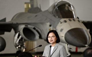 美国表态将护台湾 学者:用词体现四含义