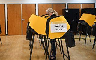 无视专家警告 新泽西海洋县拟购多米尼投票机