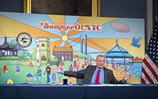 紐約市長白思豪:學生返校上課 無遠程教育計畫