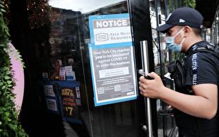紐約投票不看ID 吃飯要看ID 引發爭議