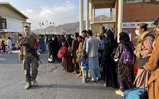 受困喀布尔遭塔利班鞭打 美国女子向白宫求救