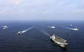 美加軍艦聯合穿越台灣海峽 專家點評