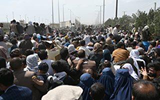 杨威:阿富汗人有机会逃离 中国人呢?
