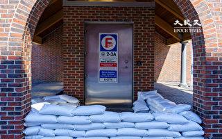 颶風「亨利」改道 對麻州威脅減弱