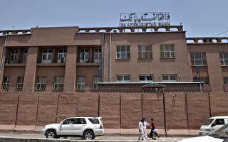 阿富汗变天 学者:塔利班会运作该国央行吗?