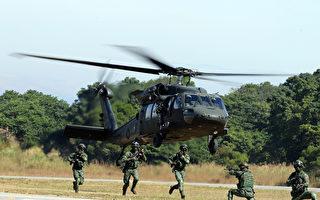 台湾是守势部队 了解共军才能致胜