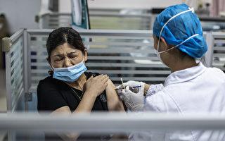 呼和浩特禁止未接种疫苗者进小区 民众愤怒