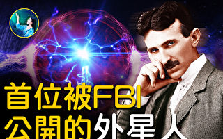 【未解之谜】首位被FBI公开的外星人
