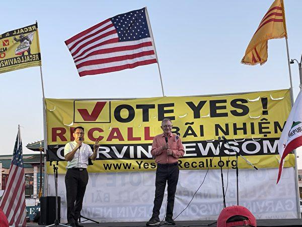 罷免州長選舉在即 橙縣民眾辦罷免音樂會
