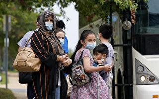 加拿大移民部長:已營救逾千名阿富汗難民