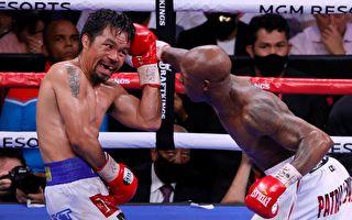 菲律賓傳奇拳王帕奎奧 點數落敗或就此退役