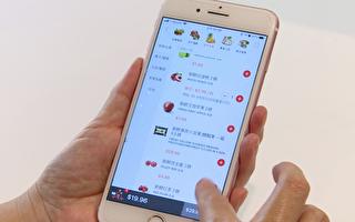 疫情下用手機賣菜 華資超市宅配生鮮創商機