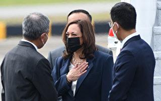 加强盟友关系 抗衡中共 贺锦丽抵新加坡访问
