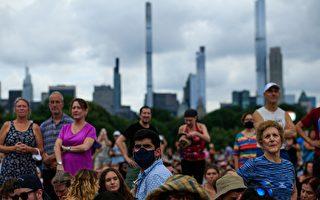 中央公园音乐会因风暴提前结束