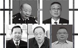 杨宁:公安厅副厅长溺亡疑点多 涉落马高官