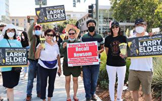 多族裔人士举行罢免纽森集会 民主党人也来支持