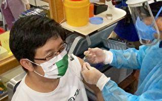 接種高端疫苗  蔡適應:對國產疫苗有信心