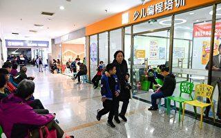 韋拓:無良家長舉報老師 北京整治校外培訓惹出荒唐事