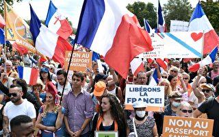 组图:反对健康通行证 法国民众连6周抗议
