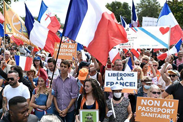 組圖:反對健康通行證 法國民眾連6週抗議