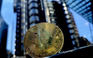 萨尔瓦多将比特币列为法定货币 为全球首例