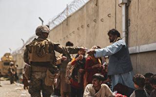 美英或延長撤軍期限 塔利班稱不會答應